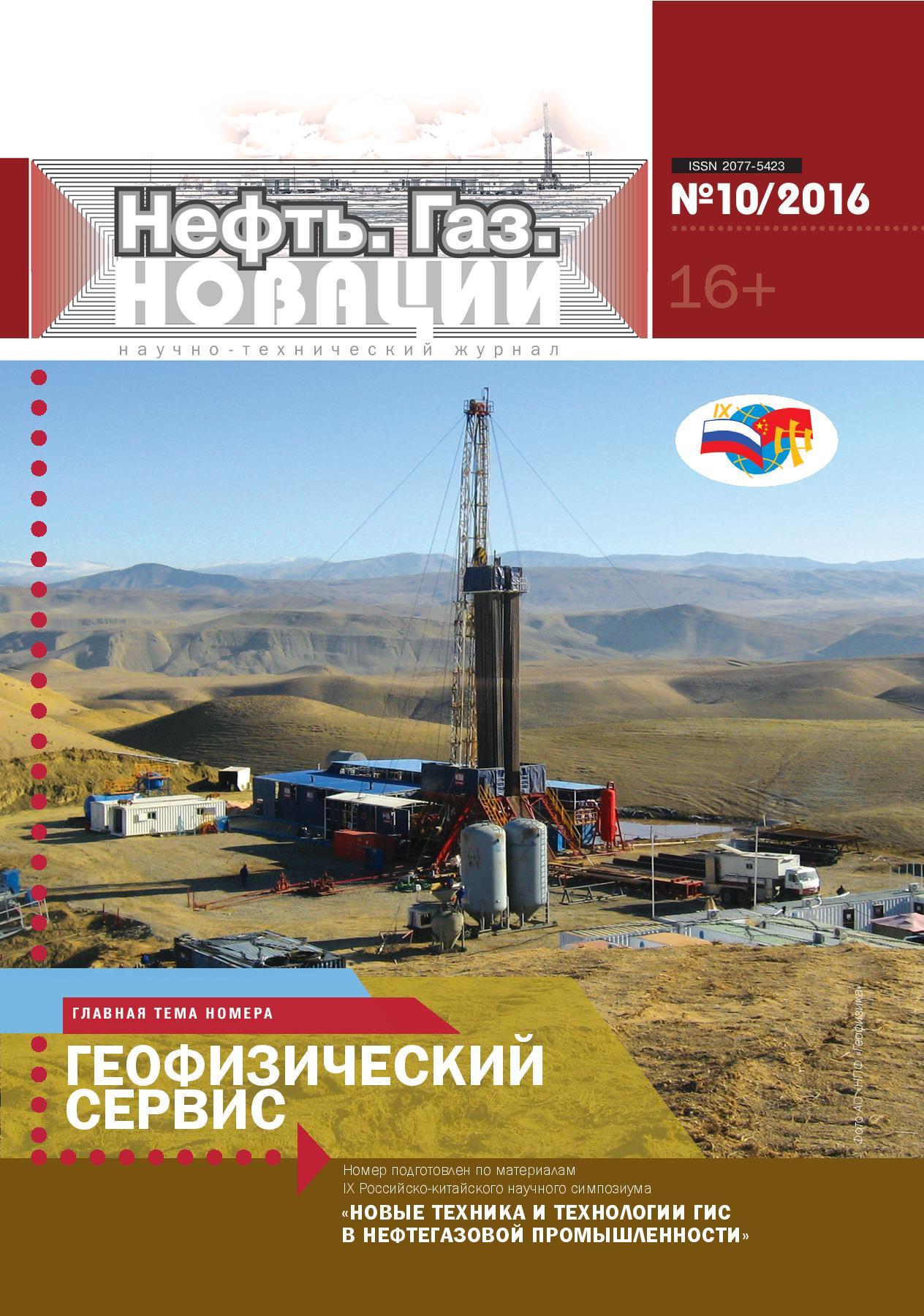повышение нефтеотдачи пласта схема
